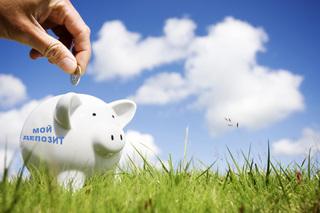 Банковские вести. Изменение тарифов, условий вкладов, и новые акции по кредитованию