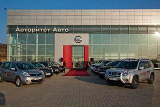 В Приморье открылся дилерский центр Nissan