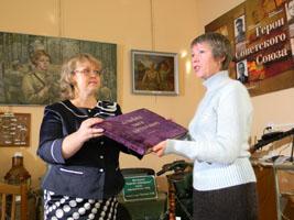 День дарителя прошёл в городском музее