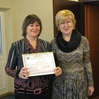 Уссурийское райпо по итогам 2012 года стало обладателем «Сертификата доверия работодателю»