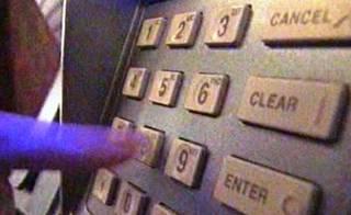 Уссурийский банк остался без эмулятора