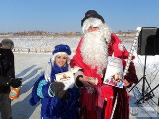 «Настоящий» Дед Мороз и «Сказочная» Снегурочка выиграли 50 000 рублей. Фото