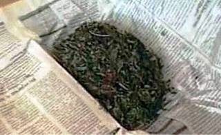 Криминальный сверток обнаружен в кармане уссурийца