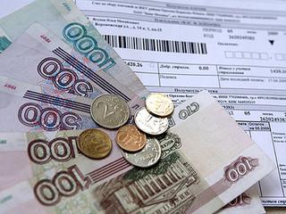 Рост коммунальных тарифов ожидает россиян в новом году