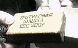 Взрывчатку нашли на улице Уссурийска