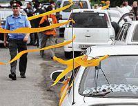 Автомобилистов призывают 14 декабря повязать на свои машины желтые ленточки
