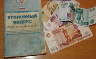 Полицейские задержали похитителя благотворительных пожертвований в Уссурийске
