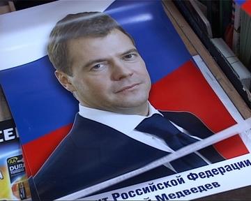 Portret_prezidenta