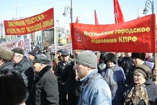 Акции протеста против роста коммунальных платежей прошли на Дальнем Востоке