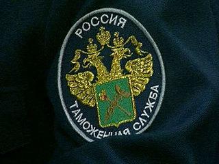 Таможенники Уссурийска задержали партию контрафактного товара