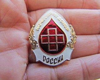 Двум жителям Уссурийска присвоено звание «Почетный донор России»