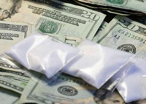 Сотрудники таможни в Уссурийске обнаружили в почтовом отправлении 50 граммов наркотического вещества