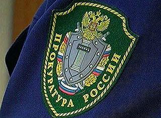 Деятельность уссурийской школы-интерната стала предметом прокурорской проверки