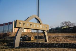 Картонный комбинат в Уссурийске находится под угрозой закрытия