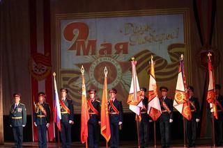 Торжественное собрание, посвященное Дню Победы в Великой Отечественной войне, состоялось в ДОРА