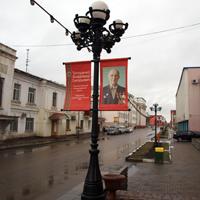 Проспект Блюхера преобразован на время в Аллею славы