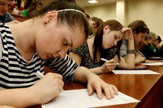 Приморские школьники сдали ЕГЭ по математике