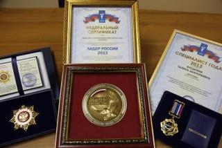 Орден «Слава России» - уссурийскому депутату