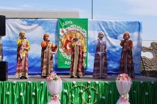 День любви, семьи и верности отметили в Уссурийске