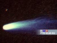 Приморцы могут  наблюдать  одну из  самых  необычных комет  современности