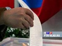 11 глав муниципальных районов, городских округов и сельских поселений выберут в Приморье