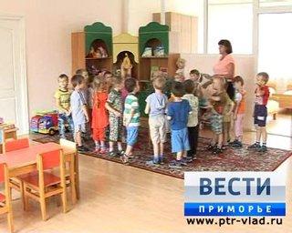 Городские дети спасли от закрытия сельский детский сад под Уссурийском