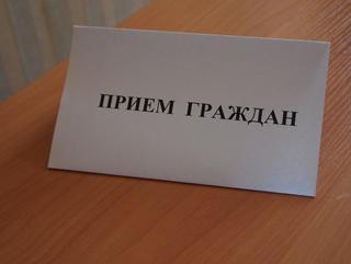 Прокурор Приморья проведет прием жителей  Уссурийска