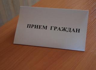 Руководитель Следственного управления Приморья проведет личный прием жителей Уссурийска