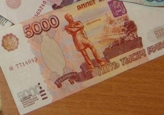 Полицейские разыскивают фальшивомонетчика, сбывающего поддельные банкноты в аптеках Уссурийска
