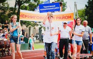 Церемония открытия летней спартакиады среди команд муниципальных районов Приморского края пройдёт в Уссурийске