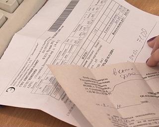 Уссурийцы получат обновленные квитанции за электроэнергию
