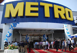 Магазин крупной международной торговой сети появится в Уссурийске