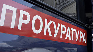 Школьная форма попала под пристальный контроль прокуратуры Уссурийска