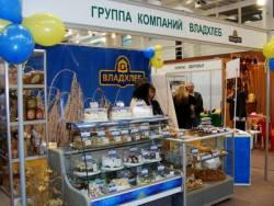 Во Владивостоке проходит «вкусная» выставка