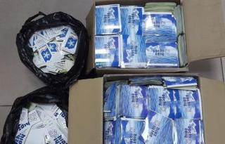 Уссурийскими таможенниками задержаны наклейки с олимпийской символикой «SOCHI-2014»