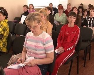 Общегородское родительское собрание перед ЕГЭ