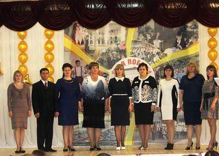 Конкурс «Педагог года - 2014» стартовал в Уссурийске