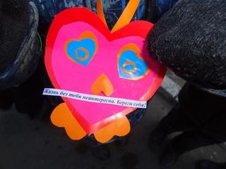 Водители Уссурийска в День всех влюбленных ездят с валентинками