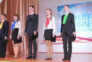 Слет одаренных детей «Достояние России» прошёл в Уссурийске