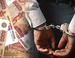 Замглавы Уссурийска подозревается в махинациях на 800 тысяч рублей