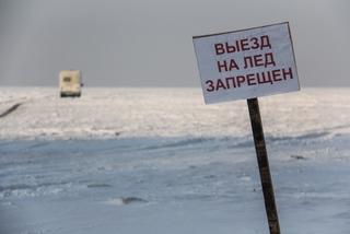 Выход и выезд на лед водоемов Уссурийска запрещен из-за потепления