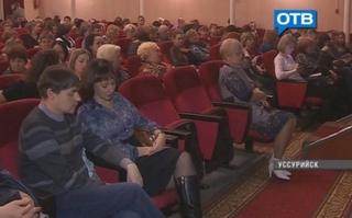В Уссурийском театре аншлаг на премьеру