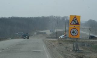 150 рабочих ежедневно будут трудиться на строительстве трассы «Владивосток - Уссурийск»