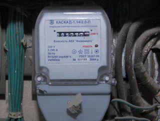 Около 2-х тысяч абонентов Уссурийского отделения филиала ОАО «ДЭК» не имеют электросчетчиков