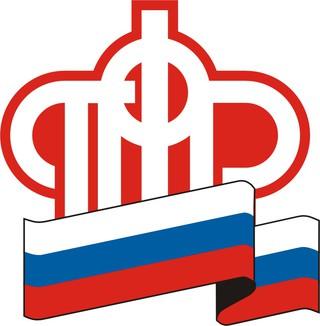 ПФР определил «лучших страхователей» в Уссурийске