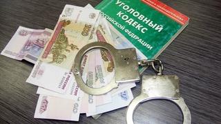 Две 17-летние девушки напали на женщину в Уссурийске