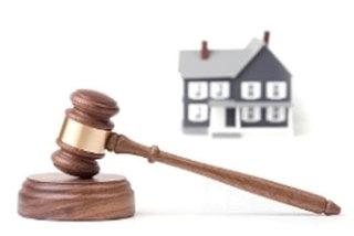 Аукционы по продаже муниципального имущества проходят в Уссурийске