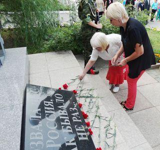Митинг в память воинов-афганцев прошёл в Уссурийске