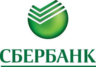 Сбербанк в Уссурийске предлагает памятные монеты ко Дню нефтяника