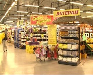 Отделы «Ветеран» открываются в супермаркетах города